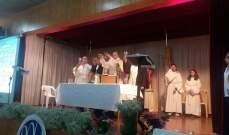 قداس في مدرسة دلاسال الفرير كفرياشيت زغرتا في ذكرى شفيعها