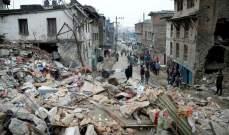 زلزال في جنوب غرب الصين يوقع 12 قتيلا على الأقل و134 جريحا