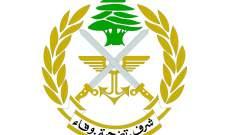 الجيش: طائرتا استطلاع إسرائيليتان خرقتا الأجواء اللبنانية أمس واليوم