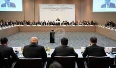 """مصدر لـ""""الشرق الاوسط"""": إجراءات ما بعد إقرار الموازنة قد ترجئ تنفيذ مؤتمر سيدر"""
