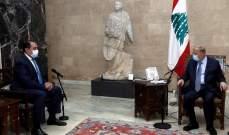 زكي: عرضت على عون استعداد الأمين العام للمساعدة بالاتصالات بين الأفرقاء وهو رحب بذلك