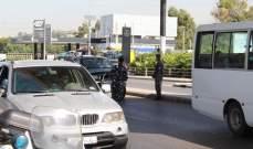 قوى الأمن سطرت 28 محضر مخالفة للتعبئة العامة و37 محضر كمامة في صيدا