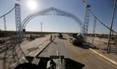 مصدر عراقي لـRT: تأجيل فتح منفذ القائم الحدودي بين العراق وسوريا بسبب القصف الجوي