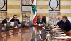 النشرة: مجلس الوزراء شكل لجنة لإبداء الرأي بخطة الكهرباء