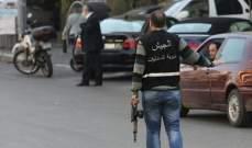 النشرة: حواجز ظرفيةلمخابرات الجيش على طريق زحلة سعدنايل