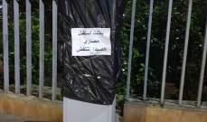 النشرة: محتجون وضعوا ملصقات على عدادات الوقوف بصيدا