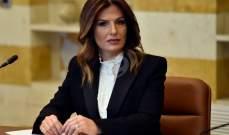 وزيرة العمل لتلفزيون النشرة: أولوليتي معالجة أزمة البطالة وتنظيم العمالة الأجنبية