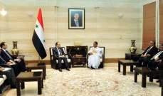 خميس لوفد موريتاني: سوريا تمضي بخطى واثقة للنصر على الإرهاب وإعادة الإعمار