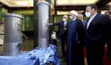تقديرات إسرائيلية: الانفجار في نطنز لم يكن سببًا لتسريع طهران خطواتها لتخصيب اليورانيوم