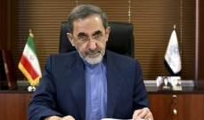 علي أكبر ولايتي: على مرتكبي عملية الاغتيال السريين والعلنيين انتظار انتقام إيران