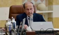 """مصادر بعبدا للاخبار: الاجتماع المالي وضع """"خريطة طريق"""" للخطوات الإصلاحية"""