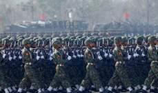 جيش ميانمار أمر بحجب موقع فيسبوك خشية الدعوات للعصيان المدني