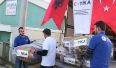 """وكالة """"تيكا"""" التركية وزعت مساعدات إغاثية على المتضررين من الزلزال بألبانيا"""