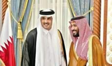 الديوان الأميري القطري: أمير البلاد أجرى اتصالا بولي العهد السعودي