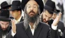 حكومة لوكسمبورغ اعتذرت عن الأعمال التي ارتكبت ضداليهود بالحرب العالمية