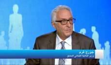 قرم: لا يوجد سياسات اقتصادية ونحن بوضع إنكماشي لم يشهد لبنان مثيلا له