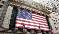 التجارة الأميركية أضافت الشركة الوطنية الصينية للنفط وشركة سكايرايزن للائحة العقوبات