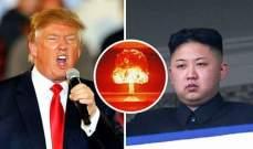 البيت الأبيض: لا حوار مع كوريا الشمالية أبعد من تحرير مواطن أميركي