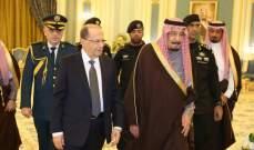 هذه هي حصيلة ما جرى بين الرئيس عون والملك السعودي...