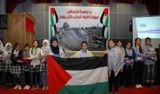 تلامذة الشبكة المدرسية لصيدا والجوار يتضامنون مع القدس