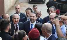 مصادر للجمهورية:  فرضية عودة الحريري عن استقالته منعدمة