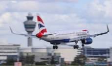 استئناف الرحلات في مطار غاتويك في لندن