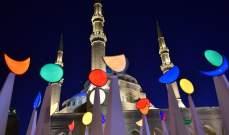 المجلس الارثوذكسي هنأ المسلمين بعيد الفطر: للحفاظ على الوطن سيدا حرا مستقلا