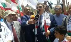اعتصام تضامني مع القدس وفلسطين والأقصى على بوابة مزارع شبعا
