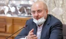 قاليباف: آن الآوان وقت إعادة الإعمار وتشجيع الحركة الإقتصادية في سوريا