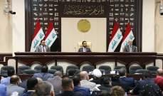 مجلس النواب العراقي صوّت على إنهاء أعمال مجالس المحافظات
