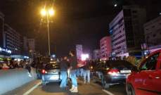 متظاهرون يقطعون الطريق في منطقة الزلقا ويتّجهون نحو جل الديب
