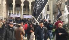 النشرة: أهالي الموقوفين الاسلاميين يعتصمون في طرابلس رفضا لاطلاق سماحة