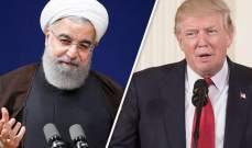 ترامب يعلن فرض عقوبات على البنك الوطني الايراني