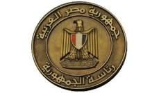 الرئاسة المصرية نعت محمد حسني مبارك: أحد قادة وأبطال حرب أكتوبر المجيدة