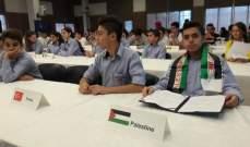 نشاط طلابي لبناني فلسطيني مشترك في صيدا لمناسبة مئوية وعد بلفور