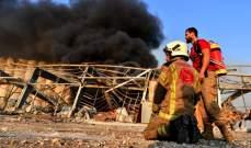 حكومة كندا تنشئ صندوقا لجمع التبرعات لصالح المتضررين جراء انفجار بيروت