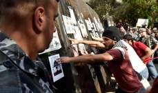 الاقتصاد: كيف ستستعيد المصارف ثقة اللبنانيين بعد الأزمة؟