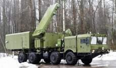 انطلاق مناورات عسكرية واسعة النطاق لقوات الدفاع الجوي الروسية
