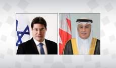 وزير الصناعة والتجارة البحريني ووزير التعاون الإقليمي الإسرائيلي بحثا بالتعاون بين البلدين