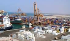 الإمارات وجنوب اليمن [2]: ضرب الموانئ وسرقة الغاز