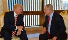 معاريف: نتانياهو يدرس احتمال أن يعلن ترامب عن حلف دفاع بين البلدين