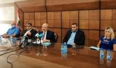 المراد أعلن أسماء المحامين في لجنة الدفاع عن متضرري تفجير مرفأ بيروت