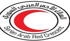 الهلال الأحمر العربي السوري يرسل قافلة مساعدات إنسانية إلى منطقة منبج