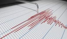 زلزال بقوة 4.2 درجة ضرب هرمزكان في جنوب إيران