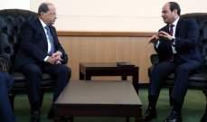 السيسي التقى عون: مصر حريصة على استمرار الأمن والاستقرار في لبنان