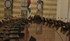 مصادر مقربة من الثنائي الشيعي للشرق الأوسط: عرقلة تشكيل الحكومةكانت داخلية