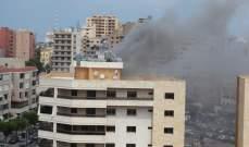 النشرة: سماع دوي إنفجار نتيجة اندلاع حريق في احد الشقق السكنية في صيدا