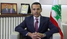 علامة: المريض اللبناني سيكون ضحية لتعميم مصرف لبنان رقم ٥٧٣