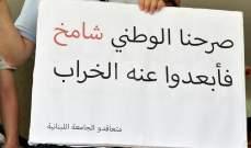 OTV: هناك مخرج مطروح بالنسبة لصندوق التعاضد في موضوع اللبنانية