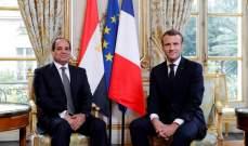 ماكرون يلتقي السيسي الإثنين في إطار زيارة دولة يجريها إلى فرنسا